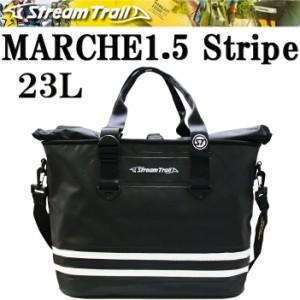 【送料無料】STREAMTRAIL ストリームトレイル MARCHE1.5 BLACKSTRIPE マルシェ1.5 ブラックストライプ 防水バッグ