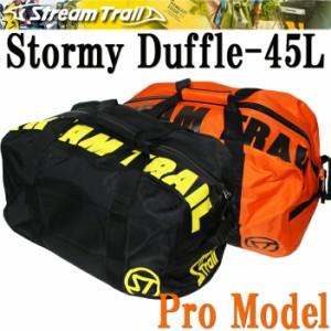 【送料無料】STREAMTRAIL ストリームトレイル AP STORMY FUFFLE ストーミーダッフル  超防水バッグ プロ仕様モデル 防水ジッパー