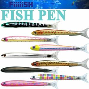 【ゆうパケット対応】CAPS Fiiiiish PEN フィッシュペン ルアー・魚型 ボールペン アクアリウム フィッシング SP