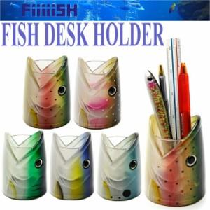 CAPS Fiiiiish DESK HOLDER フィッシュ デスクホルダー ルアー・魚型 ペン立て 文房具 水族館