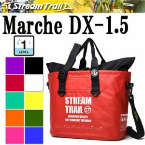 【送料無料】STREAMTRAIL ストリームトレイル MARCHE DX-1.5 マルシェ DX-1.5 防水トートバッグ ショルダーバッグ トート ビジネスバッグ