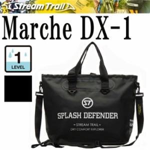 【送料無料】STREAMTRAIL ストリームトレイル MARCHE DX-1 ブラック マルシェDX-1  32L 防水バッグ トートバッグ ショルダーバッグ