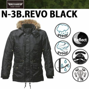 【送料無料】MOTOARMY モトアーミー N-3B REVO BLACK ミリタリーライダースジャケット 冬季用防寒着 多機能ウエア