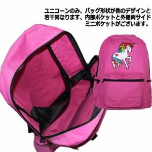 【送料無料】デザイン BACKPACK バックパック ダブルジッパー式ナイロン製