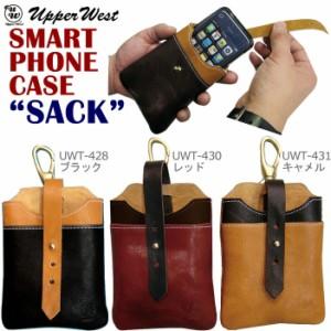 【UPPER WEST】SMARTPHONE CASE SACKアッパーウエスト  スマートフォンケース スマホケース  サック