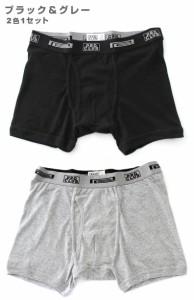 PRO CLUB プロクラブ ボクサーパンツ メンズ セット 下着 アンダーウェア メンズ ボクサーブリーフ 2枚組 ブランド 大きいサイズ メンズ