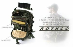 ROTHCO ロスコ バッグ メンズ リュック リュックサック バックパック ヴィンテージ アメカジ ミリタリー