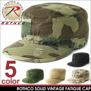 ROTHCO ロスコ ワークキャップ メンズ 大きい XL キャップ 帽子 無地 迷彩 迷彩柄 ミリタリー