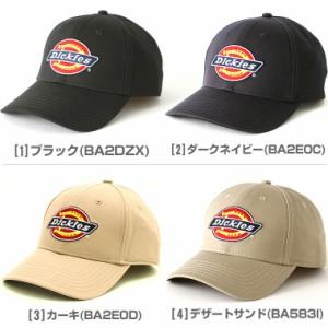 ディッキーズ Dickies キャップ メンズ 大きめ 大きいサイズ 帽子 ロゴ キャップ メンズ アメカジ 帽子 メンズ キャップ ブラック