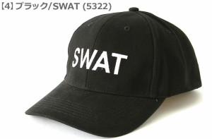 ROTHCO ロスコ キャップ 帽子 メンズ アメカジ ミリタリー 米軍 POLICE SECURITY