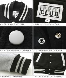PRO CLUB プロクラブ スタジャン メンズ アメカジ ストリート ブランド スタジアムジャンパー メンズ (124)