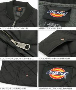 Dickies ディッキーズ ジャケット メンズ 大きいサイズ キルティングジャケット ナイロン アメカジ アウター