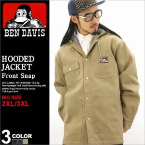 【BIGサイズ】 BEN DAVIS ベンデイビス ジャケット メンズ ワークジャケット bendavis 黒 ブラック 大きいサイズ (3XL/4XL)