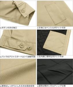 Dickies ディッキーズ ジャケット メンズ アイゼンハワージャケット tj15 ワークジャケット 秋冬 大きいサイズ