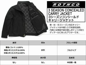 ROTHCO ロスコ ジャケット メンズ ミリタリージャケット アウター ブルゾン 防寒 大きいサイズ メンズ ミリタリー 米軍