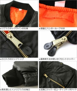 ロスコ ROTHCO MA-1 メンズ ma1 ジャケット ブランド ブルゾン メンズ 大きいサイズ メンズ フライトジャケット ミリタリージャケット