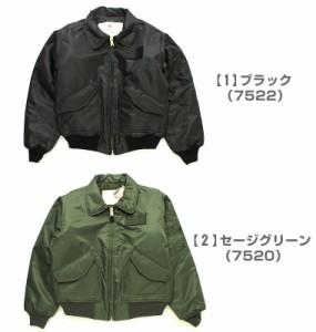 ロスコ ROTHCO CWU-45P メンズ CWU45P ジャケット ブランド 大きいサイズ メンズ フライトジャケット ミリタリージャケット