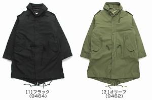 ROTHCO ロスコ M51 モッズコート メンズ ジャケット M-51 ミリタリーコート (キルティングライナー付き)