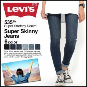 Levi's Levis リーバイス 535 スーパースキニーデニム リーバイス レディース スキニー レディース スキニ ジーンズ 黒 ブラック