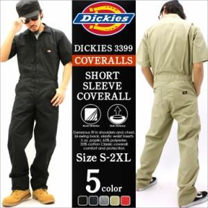 【2点で送料無料】 Dickies ディッキーズ つなぎ 半袖 メンズ 大きいサイズ ツナギ 作業 作業服 アメカジ ブランド dickies 3399