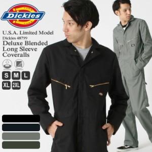 Dickies ディッキーズつなぎ 長袖 ツナギ 4879 つなぎ 作業服 作業着 つなぎ おしゃれ つなぎ服