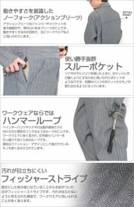 Dickies ディッキーズ つなぎ 長袖 メンズ ツナギ カバーオール 作業服 フィッシャー ストライプ 大きいサイズ