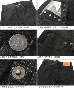 Levi's 501 Levis 501 リーバイス 501 ジーンズ メンズ デニムパンツ アメカジ 大きいサイズ メンズ