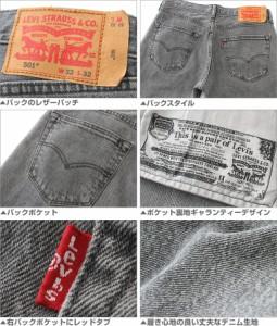 【送料無料】 Levi's 501 Levis 501 リーバイス 501 ジーンズ メンズ デニムパンツ アメカジ 大きいサイズ メンズ