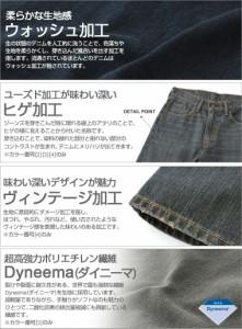 【送料無料】 Levi's Levis リーバイス505 ジーンズ メンズ 大きいサイズ ウォッシュ デニム パンツ アメカジ