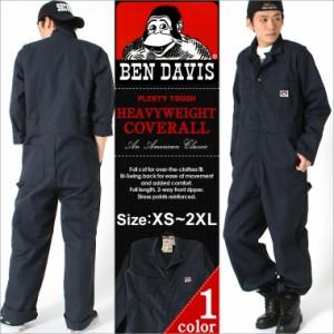 BEN DAVIS ベンデイビス つなぎ メンズ 大きいサイズ メンズ カバーオール 長袖 作業服