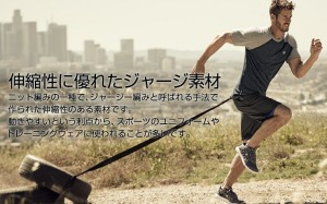 チャンピオン Champion ハーフパンツ メンズ 大きいサイズ スポーティ スポーティー ジャージー 薄手