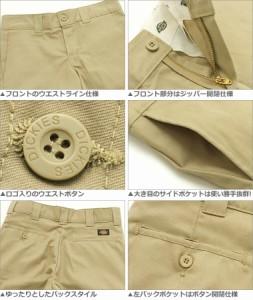 【2本で送料無料】 Dickies ディッキーズ ハーフパンツ カーゴパンツ カーゴショーツ メンズ 大きいサイズ メンズ ショートパンツ メンズ