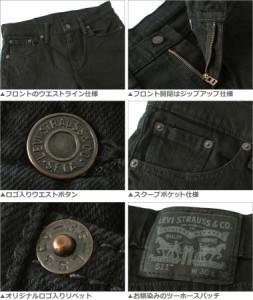 Levi's 511 Levis 511 リーバイス 511 ジーンズ メンズ ジーンズ ブラック デニム 大きいサイズ メンズ