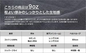 【送料無料】 Carhartt カーハート カーゴパンツ メンズ 大きいサイズ カーゴパンツ 迷彩 パンツ ミリタリー アメカジ ブランド (100272)