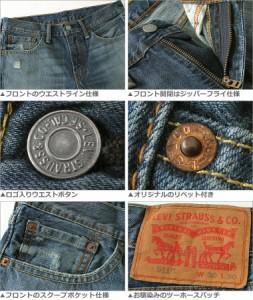 【送料無料】 Levi's 511 Levis 511 リーバイス 511 ジーンズ メンズ ジーンズ ダメージ デニム 大きいサイズ メンズ