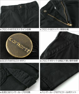 Carhartt カーハート ペインターパンツ デニム メンズ 大きいサイズ カーペンターパンツ アメカジ ジーンズ ダンガリー 《送料無料》