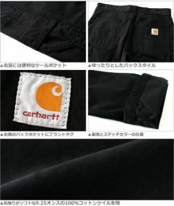 カーハート Carhartt ペインターパンツ メンズ 大きいサイズ メンズ ワークパンツ メンズ ツイル ダンガリー dungaree パンツ アメカジ
