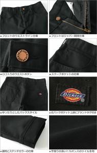 Dickies ディッキーズワークパンツ メンズ ディッキーズ チノパン メンズ ストレート