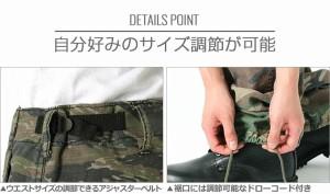 ROTHCO ロスコ カーゴパンツ メンズ 大きいサイズ 迷彩 ミリタリー カーゴ 6ポケット ファティーグパンツ
