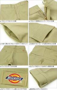 Dickies 874 ディッキーズ 874 ワークパンツ メンズ ディッキーズ パンツ 大きいサイズ ディッキーズ Dickies 作業服 《2本で送料無料》