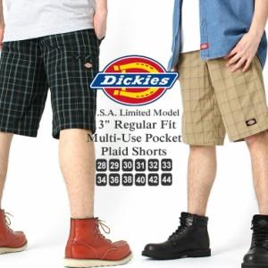 【2本で送料無料】 Dickies ディッキーズ ハーフパンツ メンズ 大きいサイズ チェック柄 チェックショーツ 短パン アメカジ