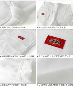 DICKIES ディッキーズ ペインターパンツ メンズ 白 ホワイト デニム ジーンズ アメカジ 大きいサイズ ペインター 1953