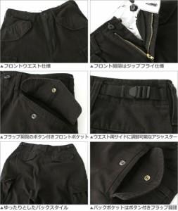ROTHCO ロスコ カーゴパンツ メンズ 迷彩 6ポケット M-65 M65 迷彩パンツ ミリタリーパンツ 米軍 通販 大きいサイズ