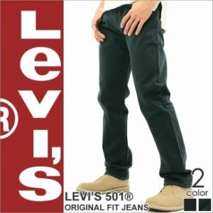 LEVI'S LEVIS リーバイス 501 ジーンズ メンズ デニム パンツ  (levis-00501-1323-1335)