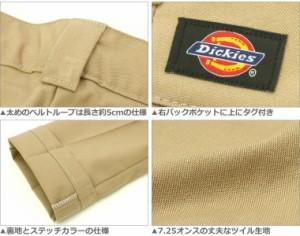 Dickies ディッキーズ スリム テーパード チノパン 大きいサイズ メンズ ワークパンツ テーパードパンツ