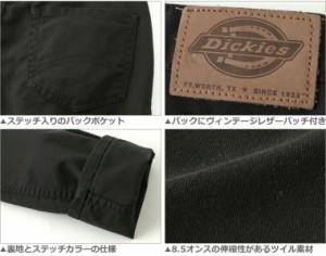 ディッキーズ (Dickies) テーパードパンツ メンズ ストレッチ チノパン スリム ディッキーズ ワークパンツ メンズ チノパン