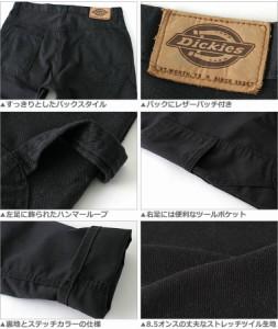 ディッキーズ (Dickies) ペインターパンツ メンズ スリム テーパードパンツ メンズ ストレッチ ディッキーズ ペインターパンツ