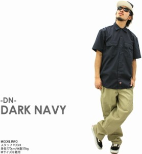 Dickies ディッキーズ シャツ 半袖 メンズ 大きいサイズ ワークシャツ アメカジ 半袖シャツ 無地 白 黒