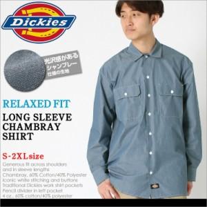 Dickies ディッキーズシャツ メンズ 長袖 シャンブレーシャツ メンズ 長袖 アメカジ メンズ シャツ