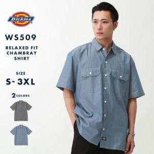 Dickies ディッキーズシャツ メンズ 半袖 シャンブレーシャツ メンズ 半袖 アメカジ メンズ シャツ
